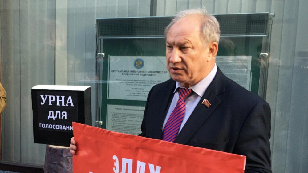 КПРФ требует личной встречи с Памфиловой и отмены многодневного голосования