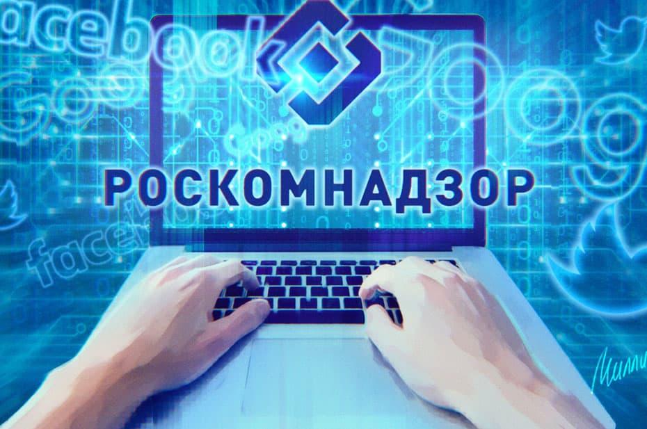 Роскомнадзор заблокировал портал «Гулагу.нет», который писал о пытках в тюрьмах