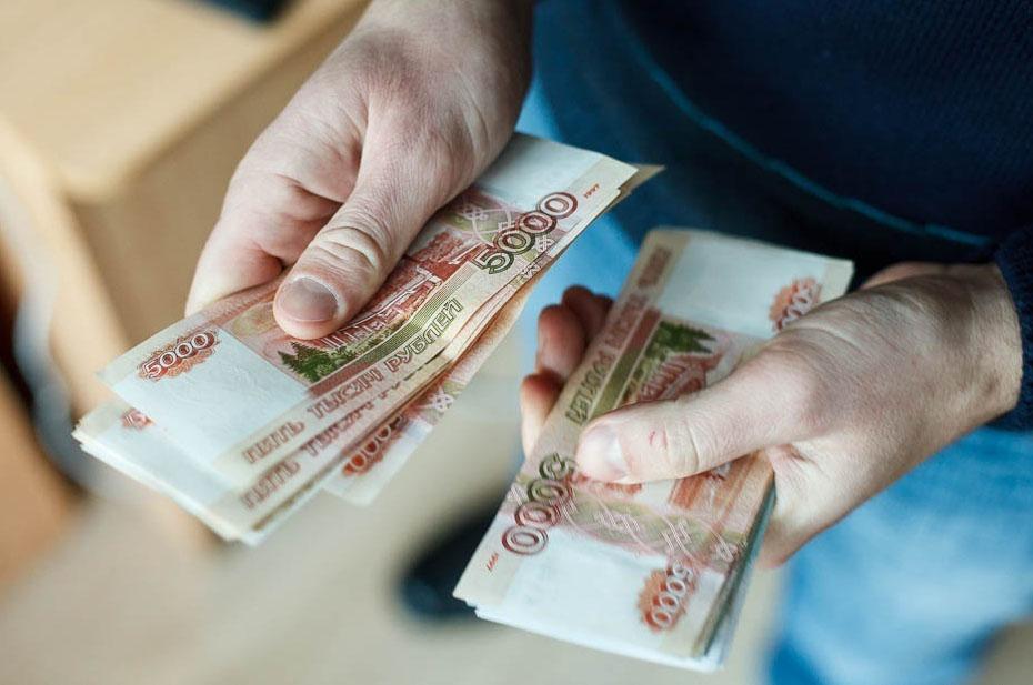 Росстат заявил о том, что реальные доходы россиян резко подскочили