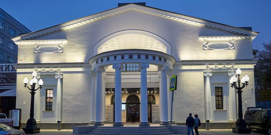«Офицеры России» требуют остановить показ спектакля «Первый хлеб» в театре «Современник» из-за оскорбления ветеранов
