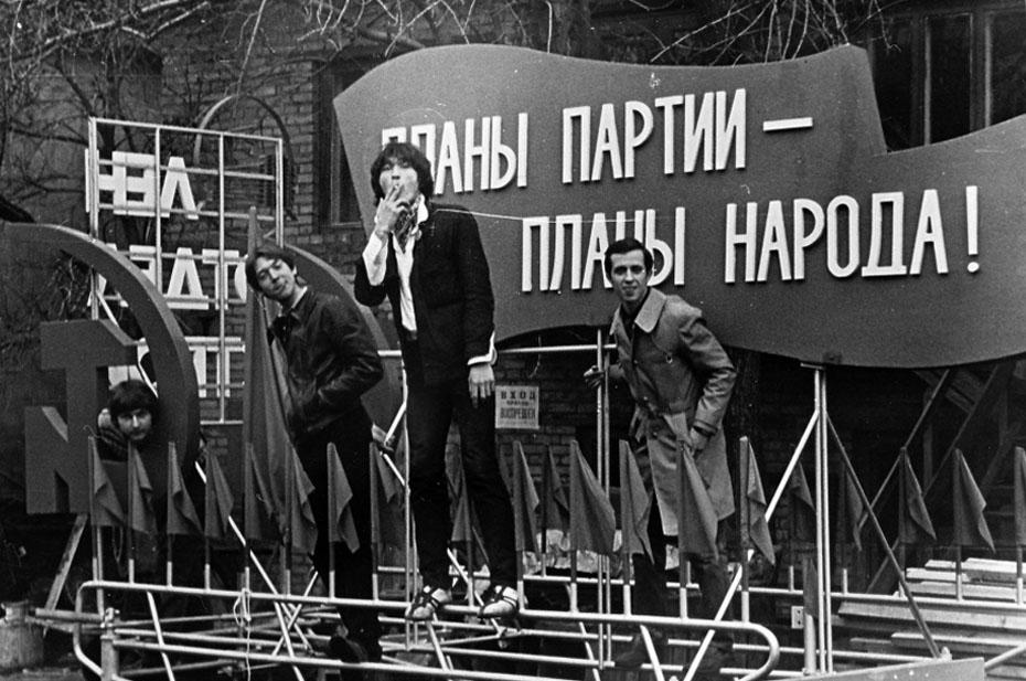 Как советские рокеры убили Советский Союз. А еще точнее, как они этого не сделали