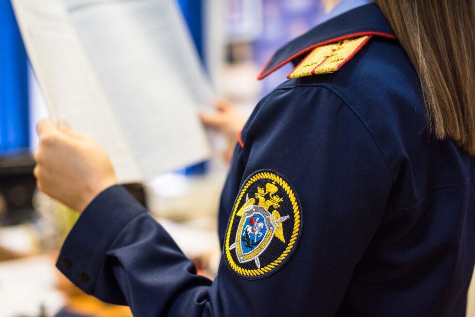 СК возбудил уголовное дело из-за смерти мэра подмосковной Коломны