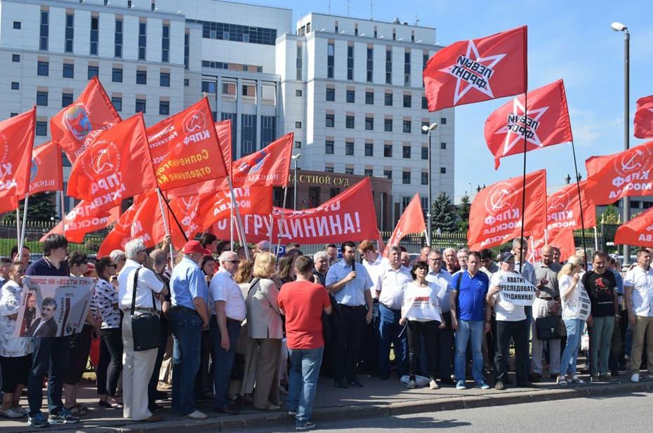 Коммунисты обжаловали снятие Грудинина с выборов в Верховном суде