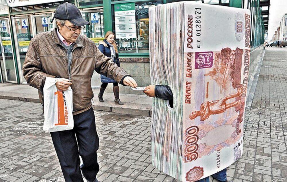 Число россиян, взявших микрозаймы, за полгода увеличилось почти на четверть