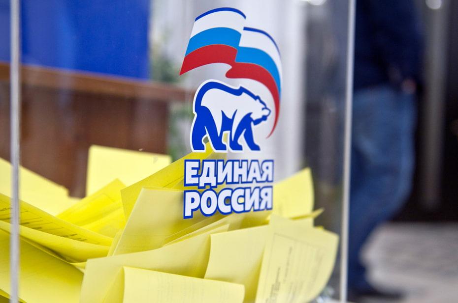 Кремль поставил перед губернаторами задачу улучшить показатели «Единой России» на выборах в Госдуму