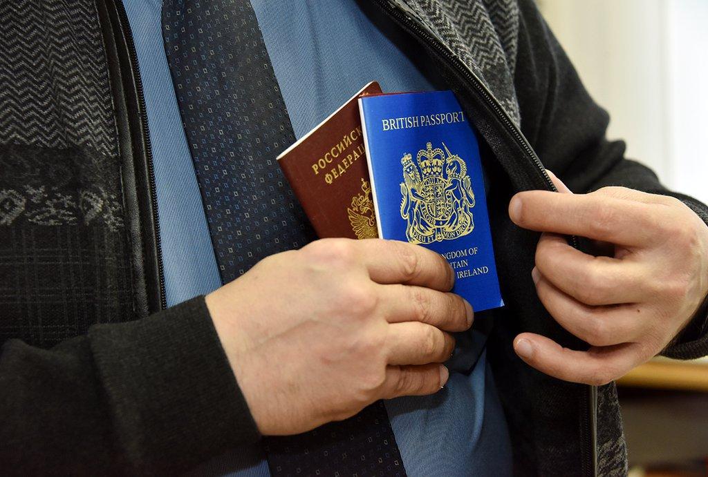 Иностранное гражданство