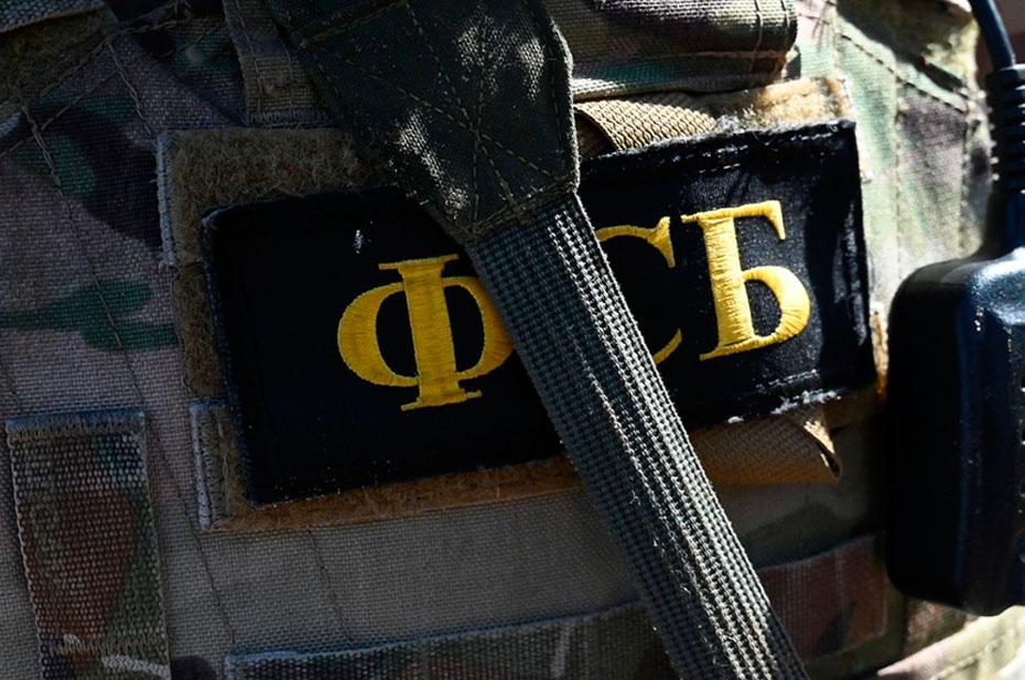 ФСБ задержала 31 участника террористической организации