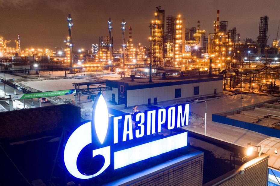 Российский «Газпром» остановил закачку газа в хранилища Европы