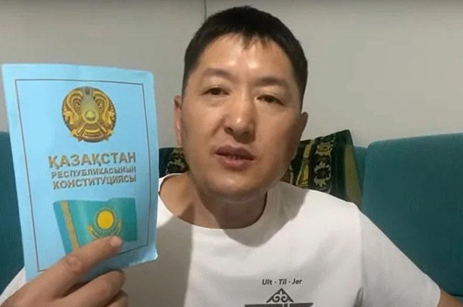 В Казахстане задержали националиста и русофоба Куата Ахметова