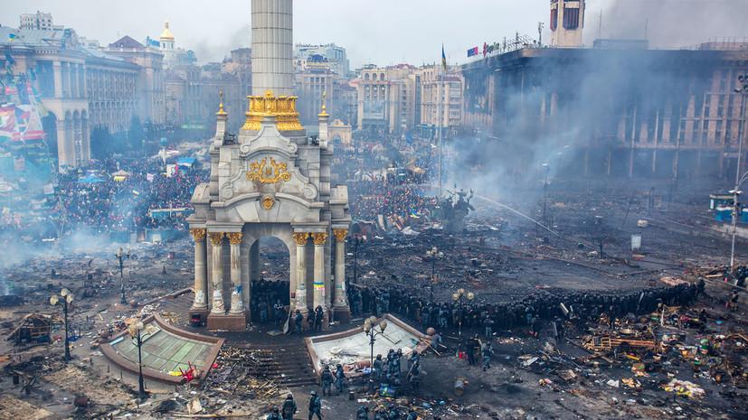 Майдан. Как это было. Большая история кровавой революции на Украине