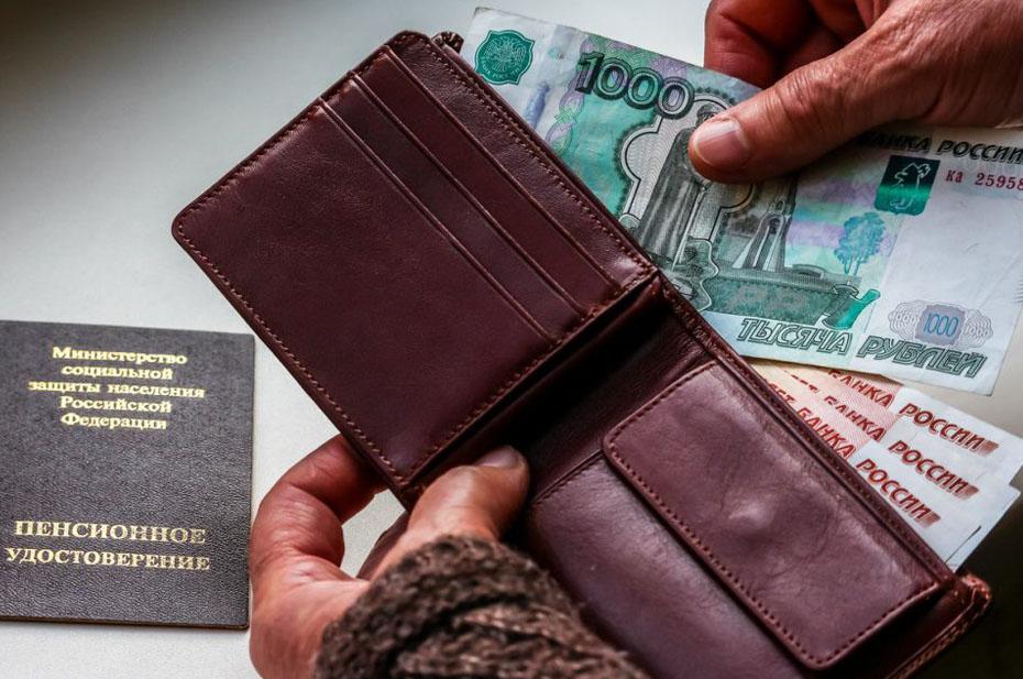В сентябре пенсионеры получат по 10 тыс. рублей от президента