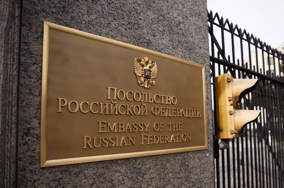 США предписали 24 дипломатам РФ покинуть страну
