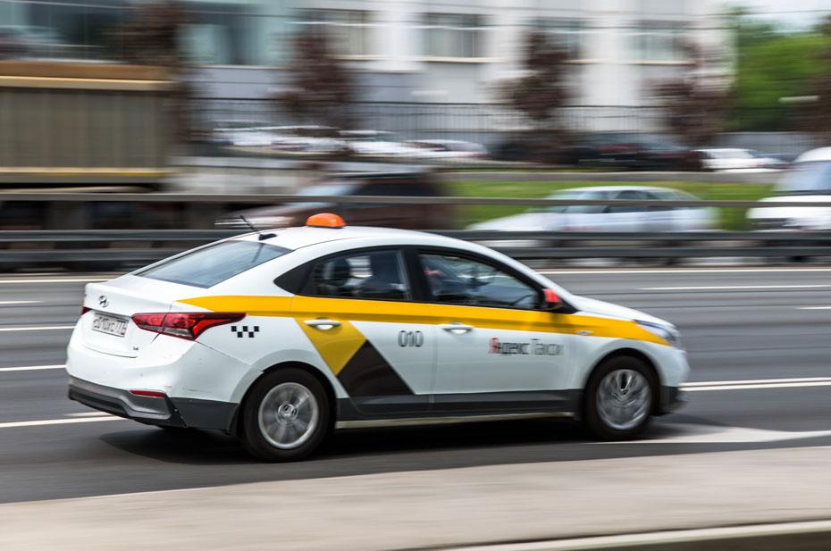 «Яндекс.Такси» повышает стоимость поездок в некоторых регионах
