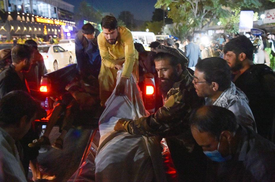 Число погибших в результате теракта в Кабуле увеличилось до 40