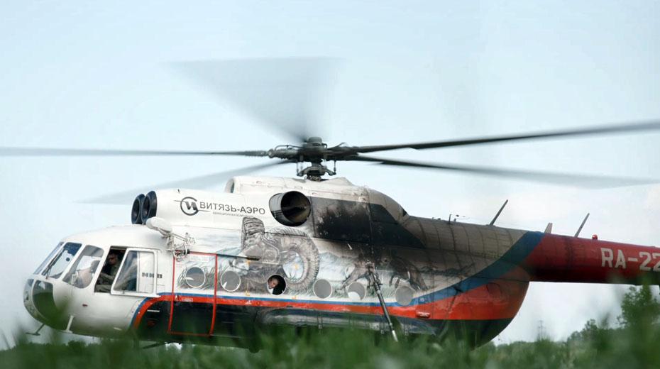 На Камчатке нашли тело погибшей в крушении вертолета Ми-8