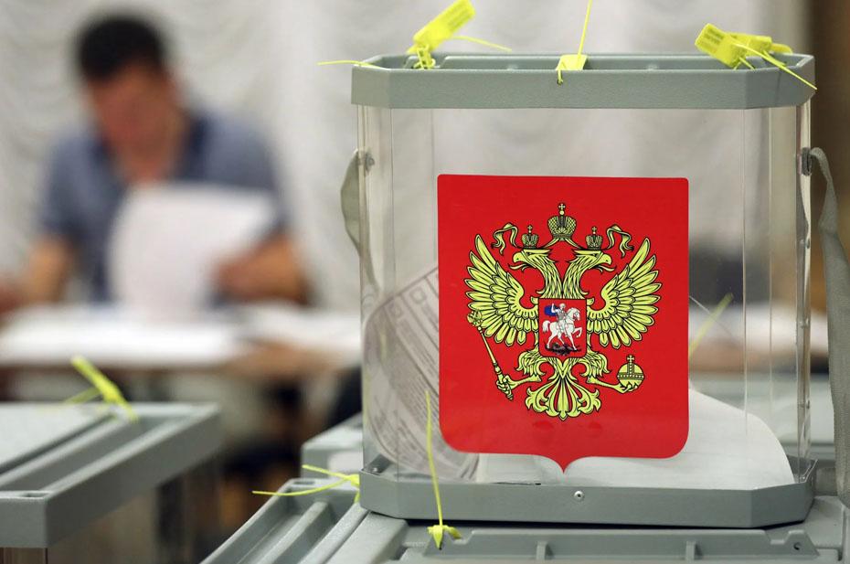 Политическая активность россиян упала до исторического минимума