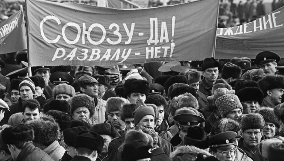 30 лет «тоталитаризма» против 30 лет «свободы»
