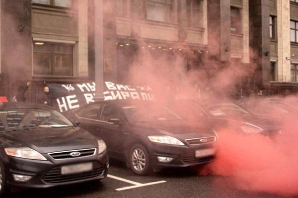 «Мы вас не выбирали!» Московские другороссы атаковали «Единую Россию»