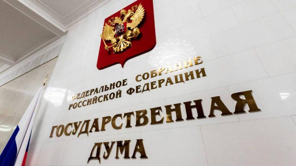 Политолог: «Единая Россия» превращается в политотдел правительства