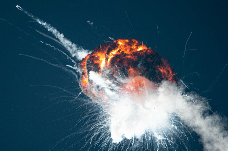 Взорвалась американо-украинская ракета Alpha