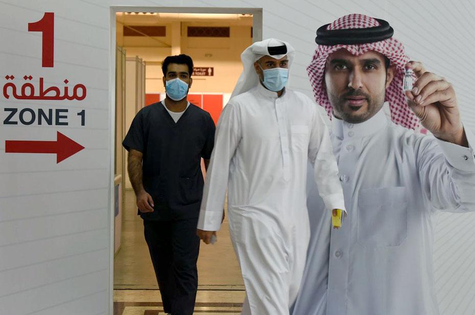 Бахрейн может ревакцинироваться российским «Спутником Лайт»