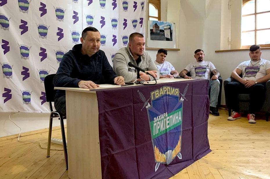Выборы в Нижегородской области пройдут под контролем «Гвардии Захара Прилепина»