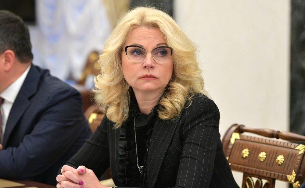 Голикова назвала, сколько россиян должны привиться для получения коллективного иммунитета