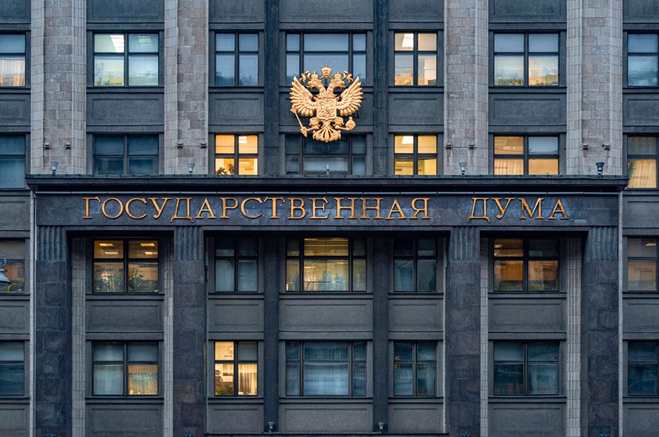 Выборы опять выиграл Путин. Дума не полюбит его