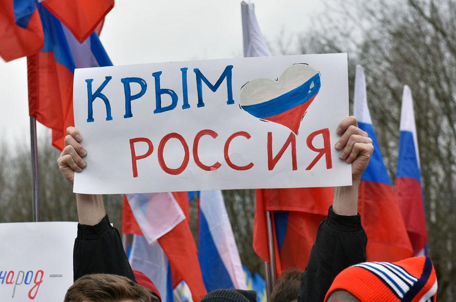 Обидно как-то: роуминг между Россией и Белоруссией отменят, а между Россией и Крымом?