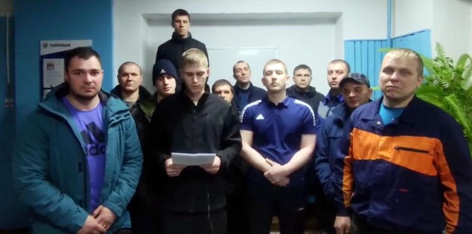 Беспредел со стороны начальства привел к забастовке в Кузбассе