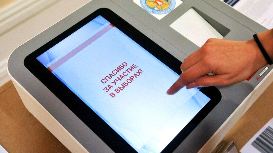 Члены московских избиркомов и наблюдатели на выборах назвали электронное голосование «инструментом фальсификаций»