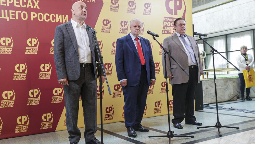 О будущем России и «жизни после 19-го». В Москве прошел «Форум справедливости и солидарности»