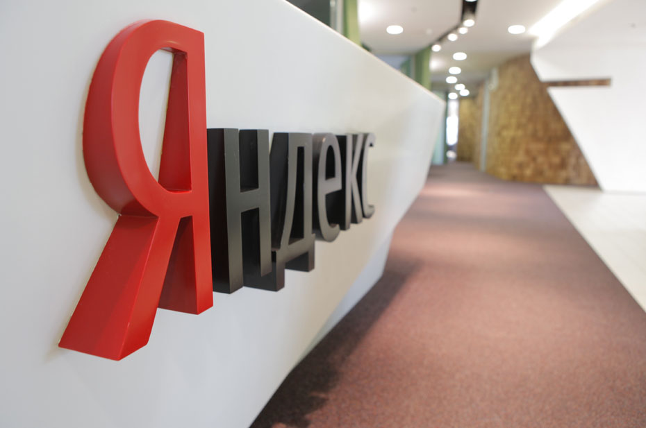 Силовики стали чаще интересоваться личными данными российских пользователей «Яндекса»