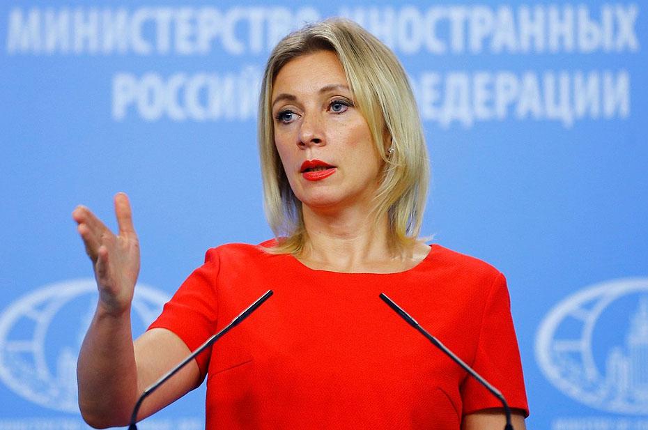 МИД РФ призвал мир признать факт гражданской войны на Украине