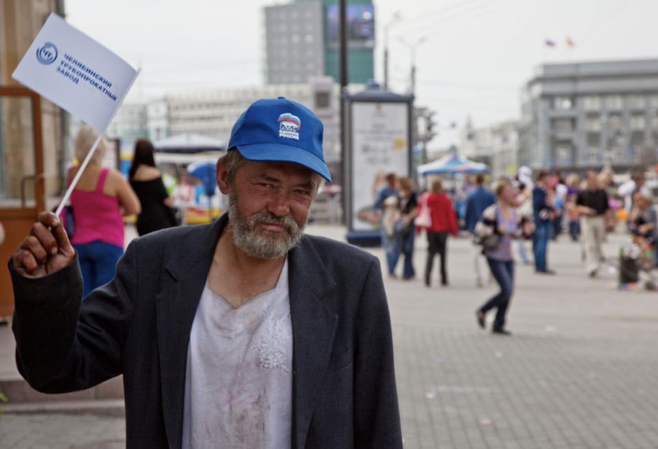Ингушетия и Нижегородская область как зеркало русской государственности