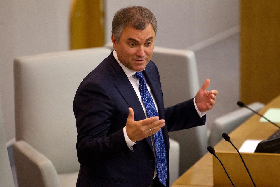 Вячеслав Володин заявил, что Нобелевская премия мира дискредитирована. Не Муратовым, а Горбачевым и Обамой