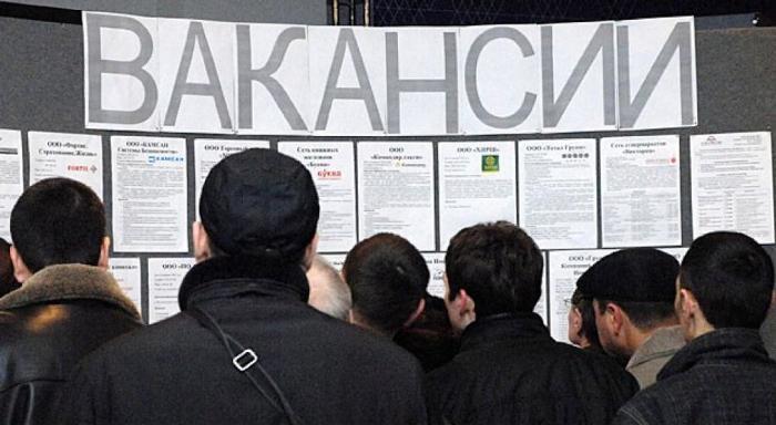 Безработица на Северном Кавказе. Почему джигиты не работают?