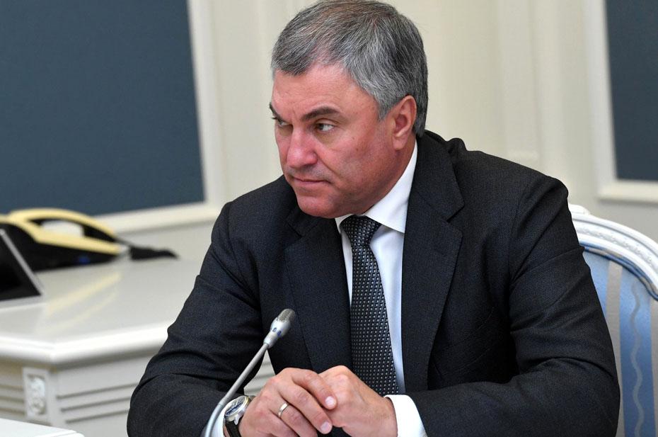 Вячеслав Володин заявил о росте экономике РФ